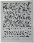 Letter in Cherokee syllabary from Oo-no-leh to P. M. Butler concerning Sequoyah's death