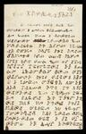 Letter in Cherokee syllabary