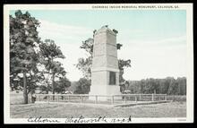 Cherokee Indian Memorial, Calhoun, Georgia