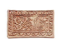 Ceramic stamp (sello) with monkeys and Tlaloc designs